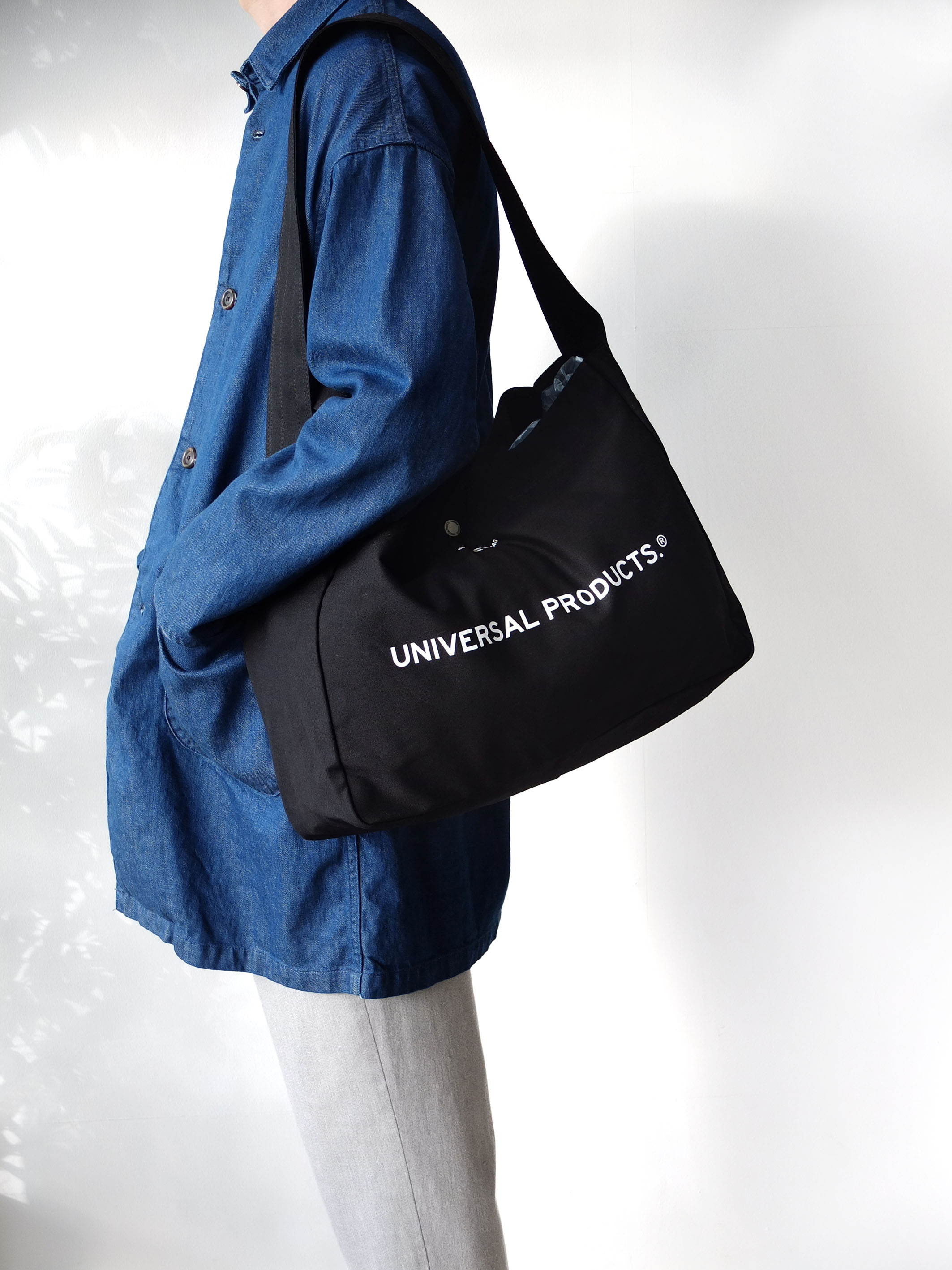 UP_MAIL-BAG_b