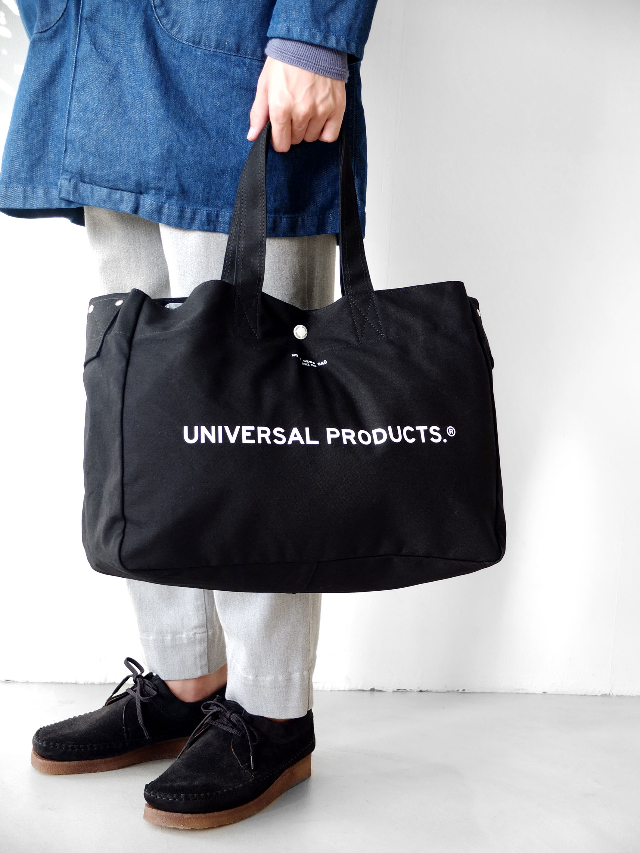UP_MAIL-BAG_c